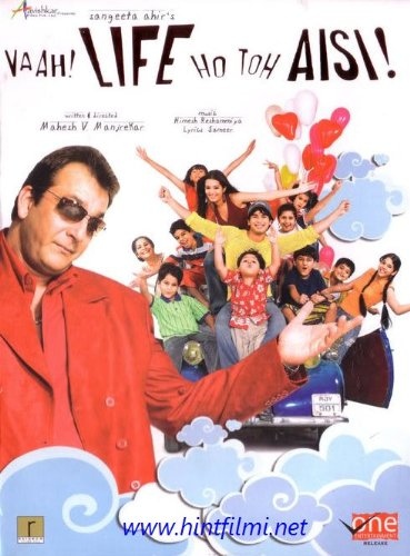 Vaah Life Ho Toh Aisi - All Songs Lyrics