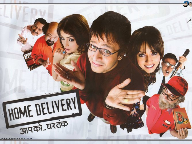 Home Delivery - All Songs Lyrics