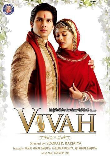 Vivah - All Songs Lyrics