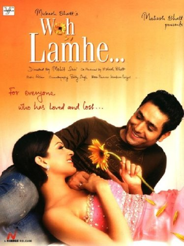 Woh Lamhe - All Songs Lyrics