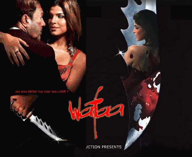 Wafaa - All Songs Lyrics