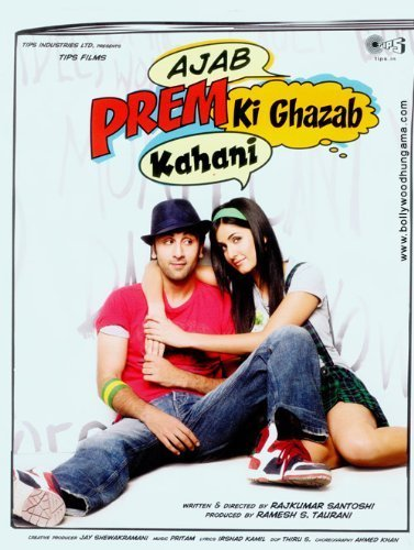 Ajab Prem Ki Ghazab Kahani - All Songs Lyrics