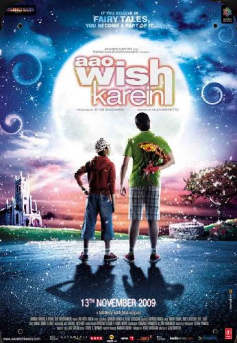 Aao Wish Karein - All Songs Lyrics