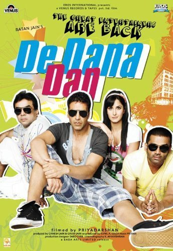 De Dana Dan - All Songs Lyrics