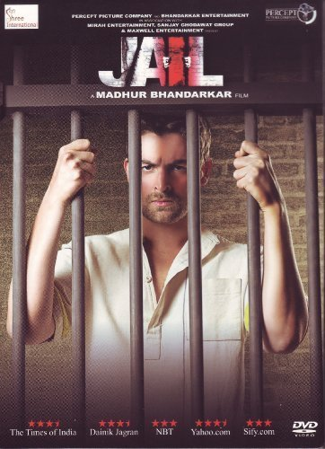 Jail - All Songs Lyrics