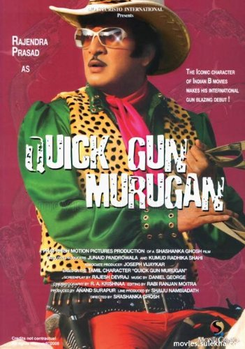 Quick Gun Murugun - All Songs Lyrics