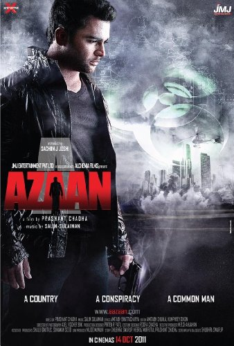 Aazaan - All Songs Lyrics