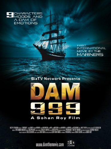 Dam 999 - All Songs Lyrics