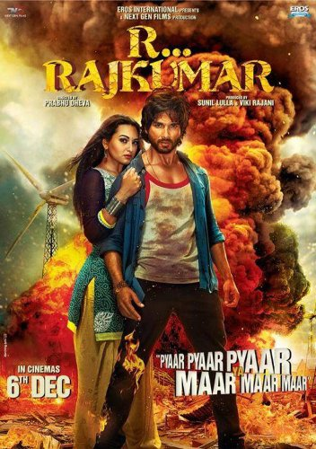R... Rajkumar - All Songs Lyrics