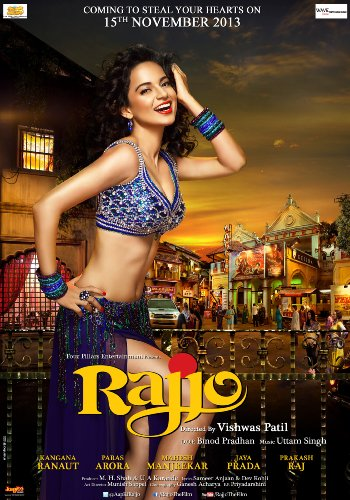 Rajjo - All Songs Lyrics