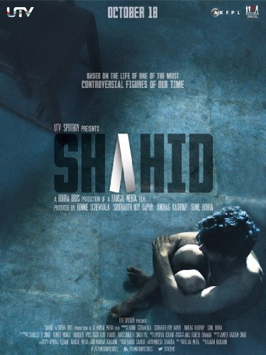 Shahid - All Songs Lyrics