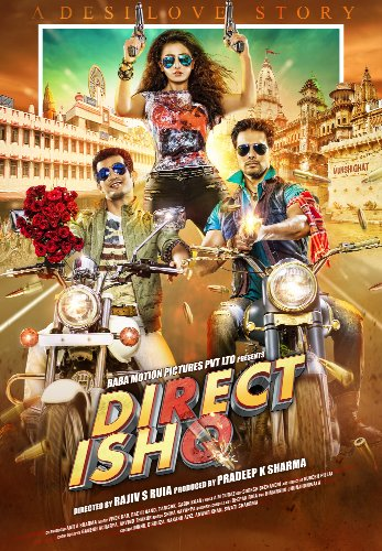 Direct Ishq - All Songs Lyrics