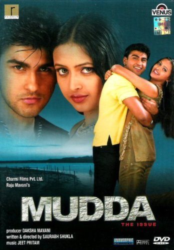 Mudda: The Issue - All Songs Lyrics