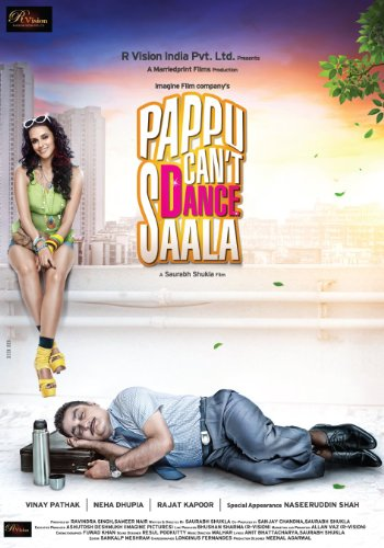 Pappu Can't Dance Saala - All Songs Lyrics