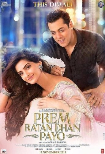 Prem Ratan Dhan Payo - All Songs Lyrics
