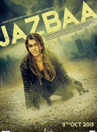 Jazbaa - All Songs Lyrics