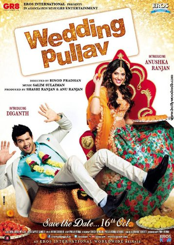 Wedding Pullav - All Songs Lyrics