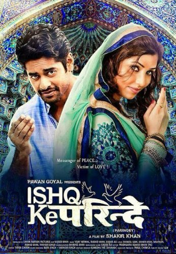 Ishq Ke Parindey - All Songs Lyrics