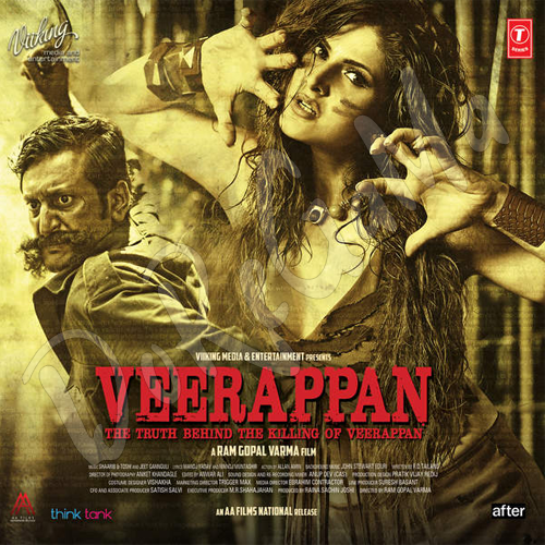 Veerappan - All Songs Lyrics