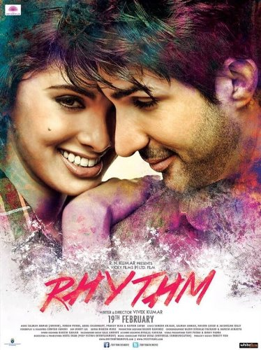 Rhythm - All Songs Lyrics