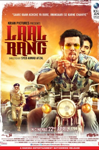 Laal Rang - All Songs Lyrics