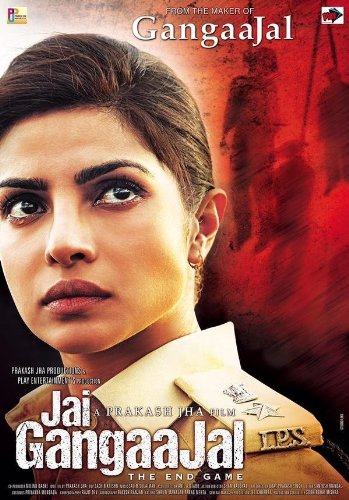 Jai Gangaajal - All Songs Lyrics
