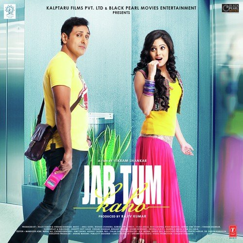 Jab Tum Kaho - All Songs Lyrics