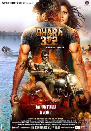 Dhara 302 - All Songs Lyrics