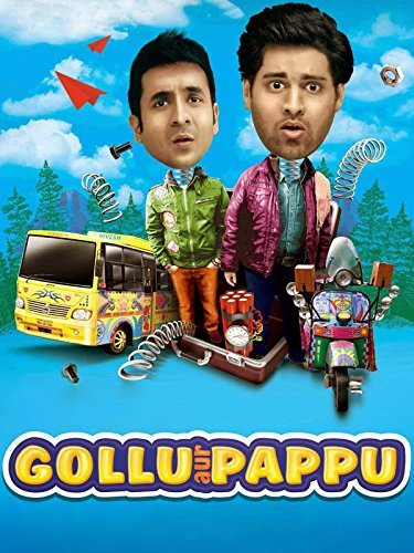 Gollu Aur Pappu - All Songs Lyrics