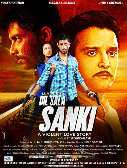 Dil Sala Sanki - All Songs Lyrics