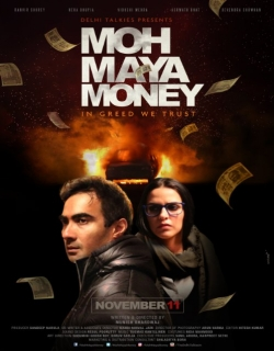 Moh Maya Money - All Songs Lyrics