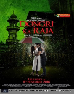 Dongri Ka Raja - All Songs Lyrics