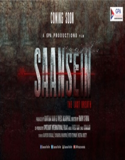 Saansein – The Last Breath - All Songs Lyrics