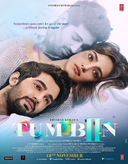 Tum Bin 2 - All Songs Lyrics