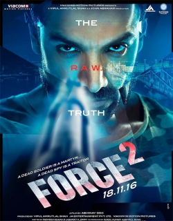 Force 2 - All Songs Lyrics