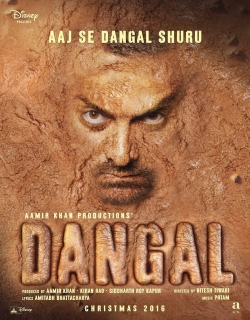 Dangal - All Songs Lyrics