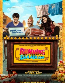Running Shaadi.com - All Songs Lyrics