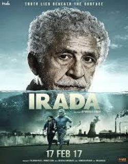 Irada - All Songs Lyrics