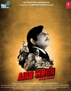 Ajab Singh Ki Gajab Kahani - All Songs Lyrics