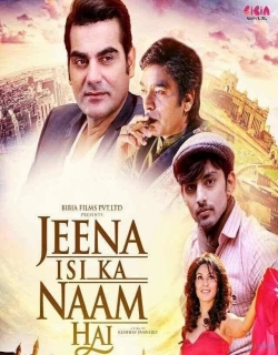 Jeena Isi Ka Naam Hai - All Songs Lyrics