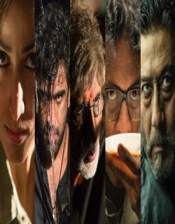Sarkar 3 - All Songs Lyrics