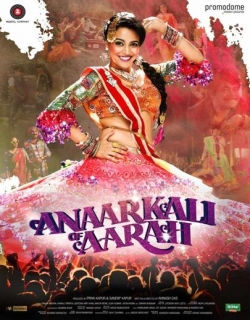 Anaarkali Of Aarah - All Songs Lyrics