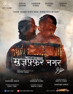 Muzaffarnagar 2013 - All Songs Lyrics