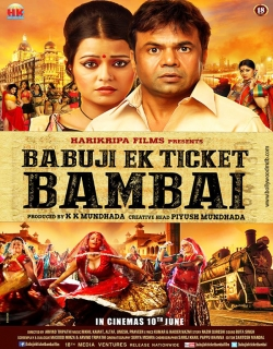 Babuji Ek Ticket Bambai - All Songs Lyrics