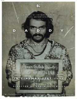 Daddy - All Songs Lyrics