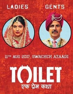 Toilet – Ek Prem Katha - All Songs Lyrics