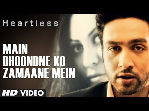 Main Dhoondne Ko Zamaane Me Jab Wafa Nikla Lyrics - Heartless