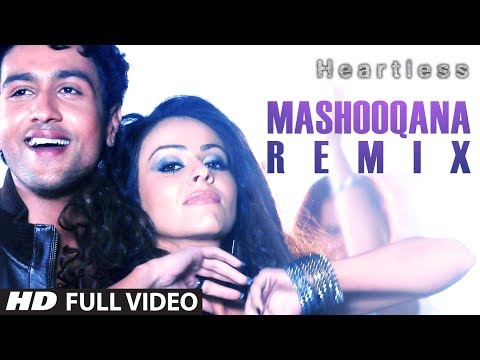 Mashookana - Remix Lyrics - Heartless