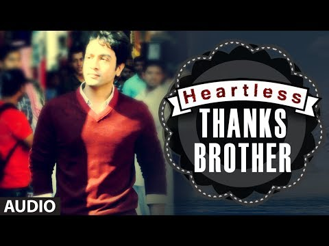 Thanks Brother For Being There Lyrics