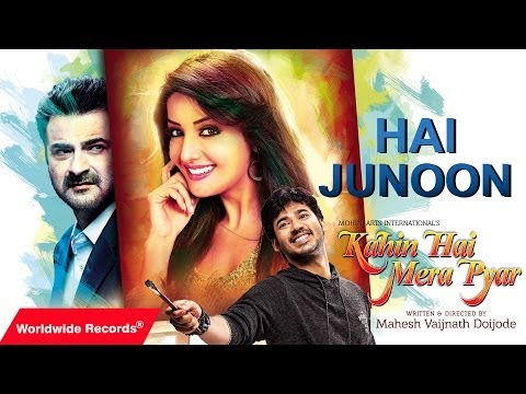Hai Junoon (Male) Lyrics
